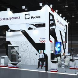 портал росэлектроника