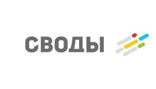 svody_3.0